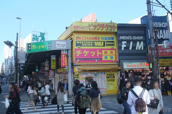 ビックチケット西新宿店
