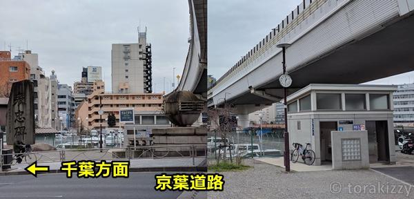 両国橋際多機能トイレ