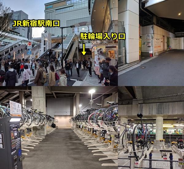 新宿駅東南口自転車駐車場