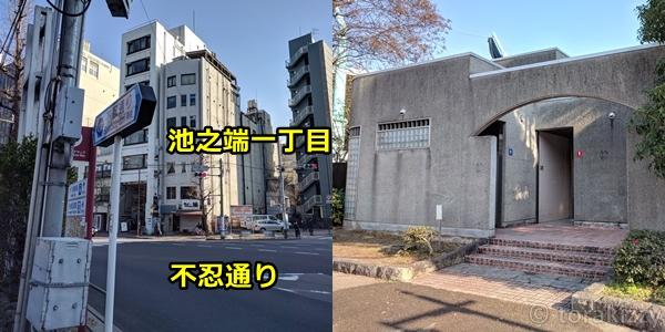 上野公園12番公衆トイレ