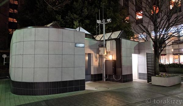 四谷駅前公衆便所
